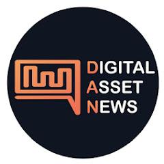 Digital Asset News thumbnail