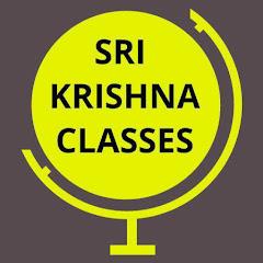 Sri Krishna Classes
