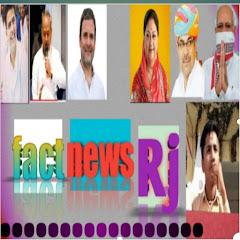 fact news Rj