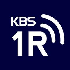 KBS 1라디오