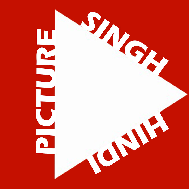 Picture Singh Hindi