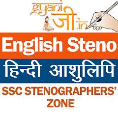 SSC Stenographer Zone