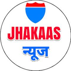 JHAKAAS NEWS