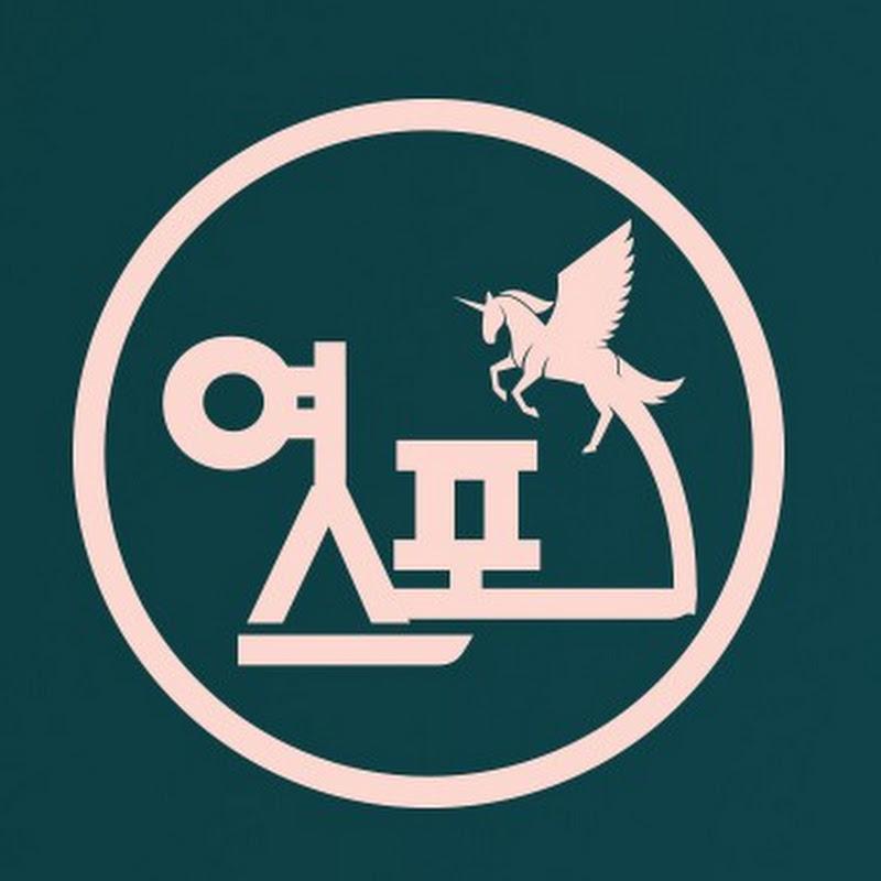 대한민국 여성스타트업 포럼
