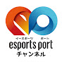 esports port _ch