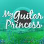 My Guitar Princess