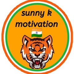 Sunny K Motivation