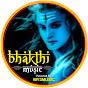 BHAKTHI MUSIC   KANNADA DEVOTIONAL   KANNADA SONGS