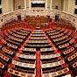 Κοινοβουλευτική Δύναμη