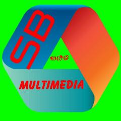 SB Multimedia