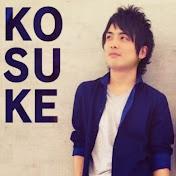 kosuke net worth