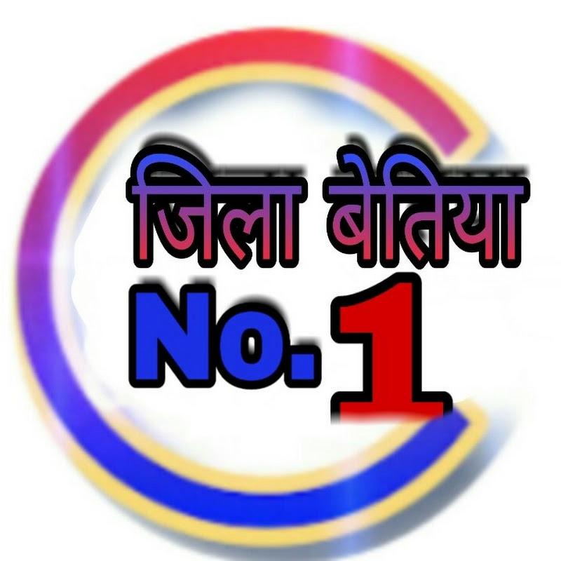 Jila Bettiah Number. 1