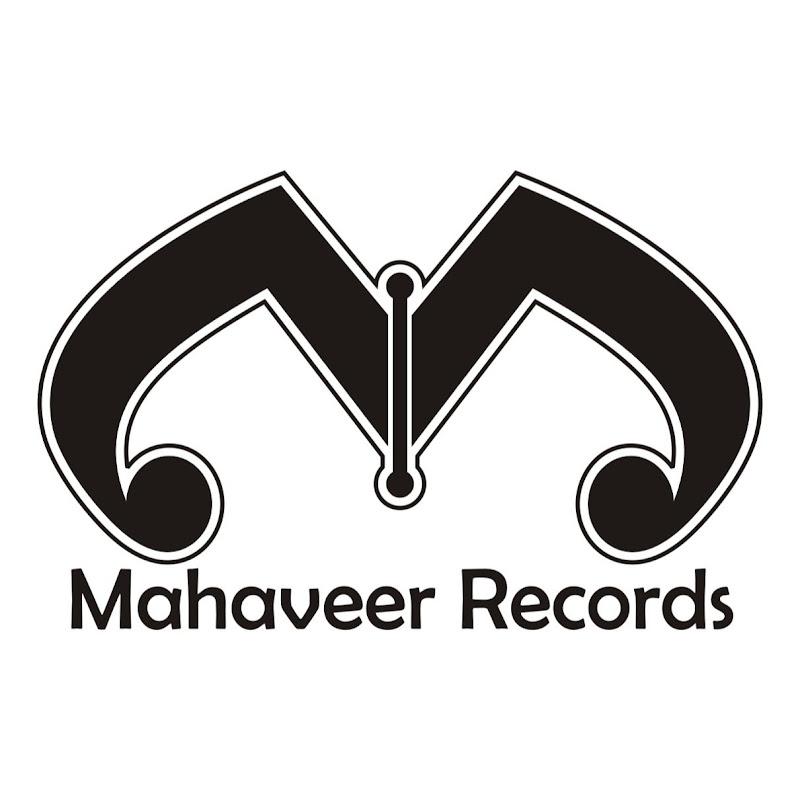 Mahaveer Records