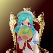 Empress Avatar