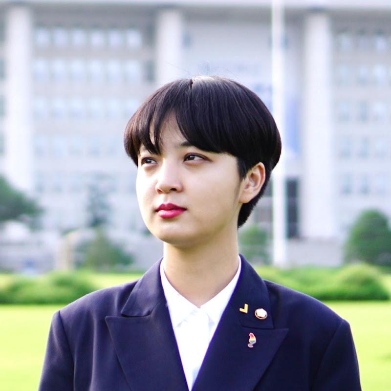 류호정의 RYUTUBE