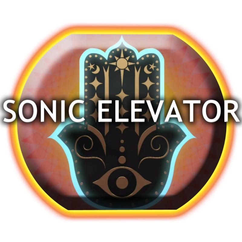 SONIC ELEVATOR - Powerful Brainwave Meditations