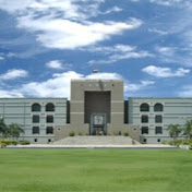 Gujarat High Court Avatar