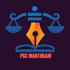 PSC MANTHRAM