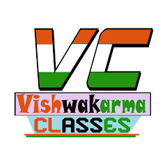 Vishwakarma Classes