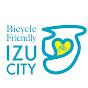 Bicycle Friendly Izu City 自転車のまち伊豆市