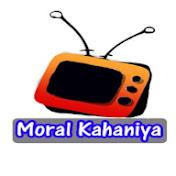 Moral Kahaniya Avatar