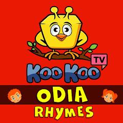 Koo Koo TV - Odia Rhymes