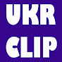 ukrclip