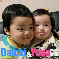 だいちとゆなと Daichi & Yuna and