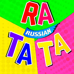 RATATA Russian