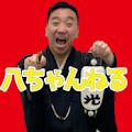 月亭八光のYoutubeチャンネル