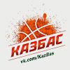 KazBas на YouTube