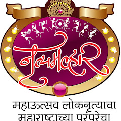 Nrutya Malhar thumbnail