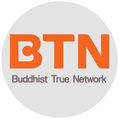 한국불교 대표방송 BTN