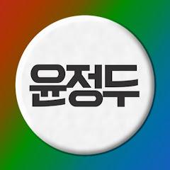 윤정두 '주식투시경'