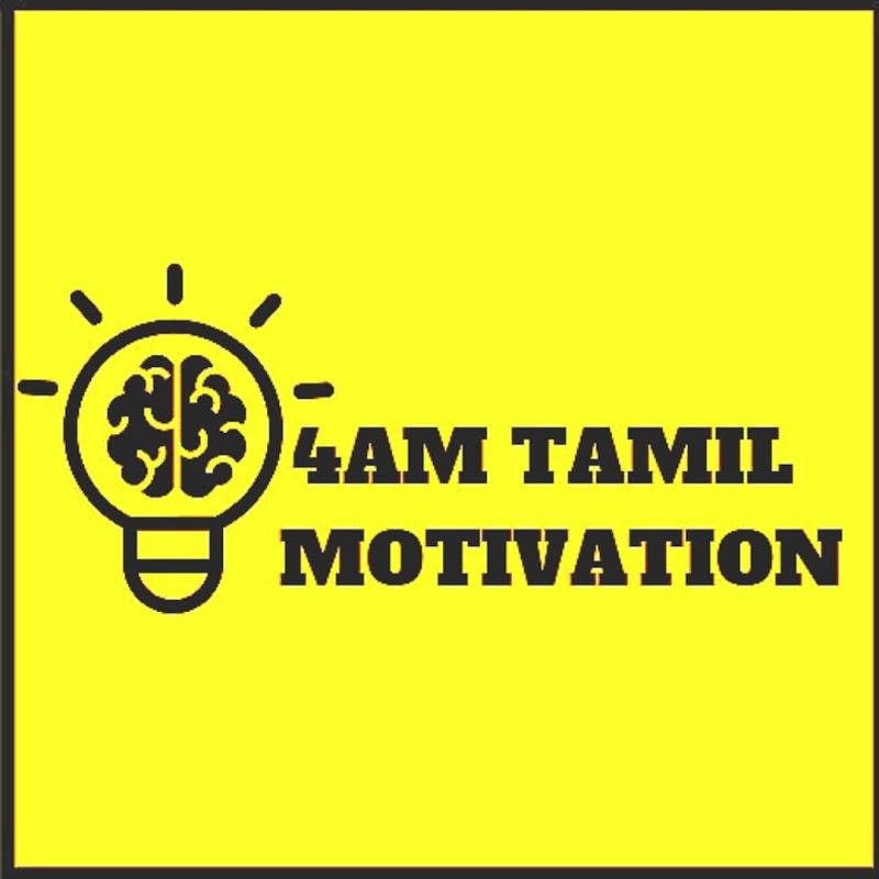 4AM Tamil motivation