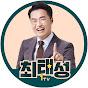 최태성 1TV