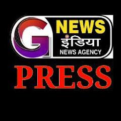 GONDIA NEWS UPDATE,S NEWS UPDATE,S