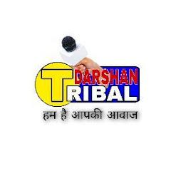 Tribal Darshan