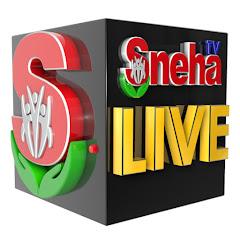 Sneha News TV