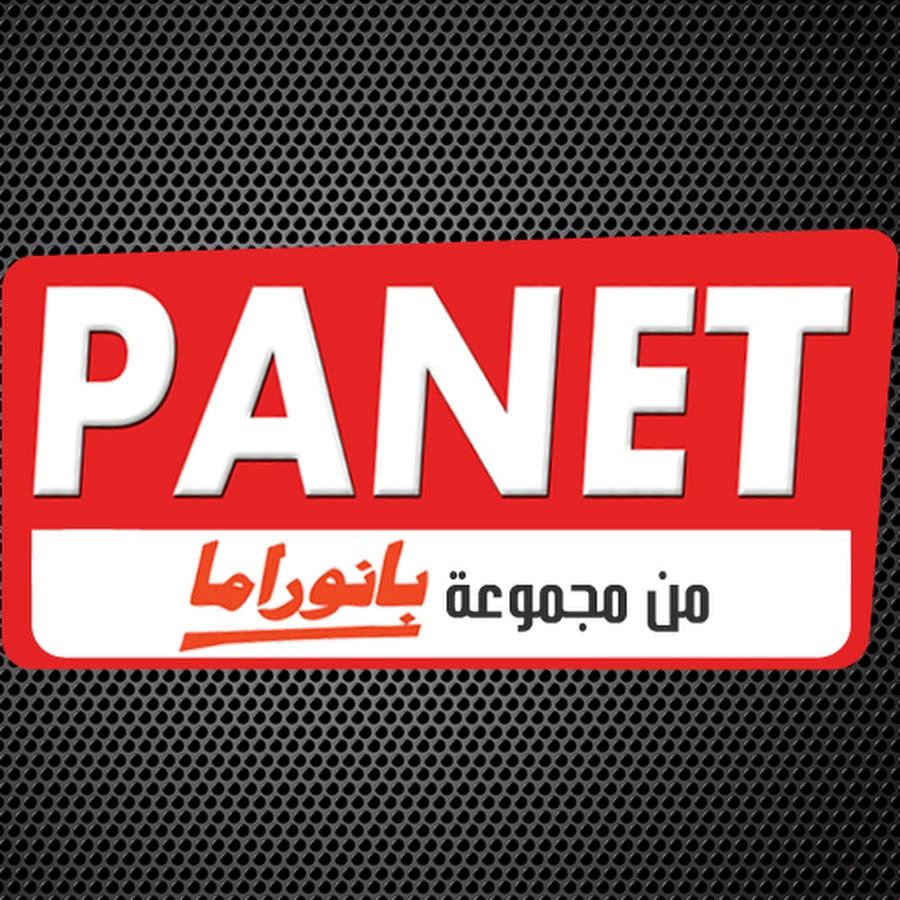 Tv Panet