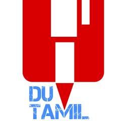 Du Tamil