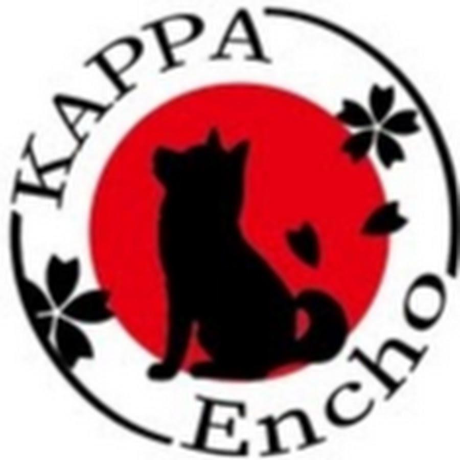 カッパエンチョー Youtuberの【カッパえんちょー】謎の柴犬に日本中がすっきりデトックス?!改訂版