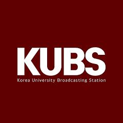 고려대학교교육방송국 KUBS