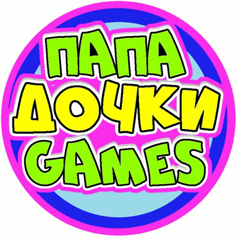 ПАПА И ДОЧКИ Games