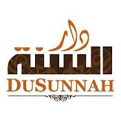 DaarusSunnah net worth