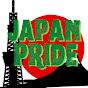 ジャパンプライドch【 日本の話題でひたすらほっこり】
