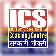 ICS COACHING CENTRE