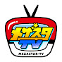 メザスタTV
