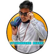 Uttarakhandi Bharat net worth