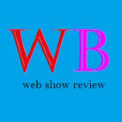 WebByte net worth